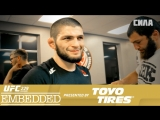 UFC 229 Embedded Vlog Series - Episode 2
