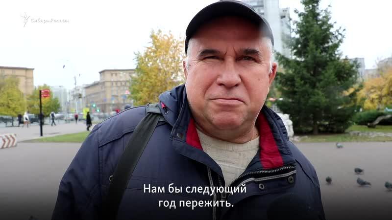 Пессимизм россиян на рекордном уровне Чего ждут сибиряки Сибирь Реалии