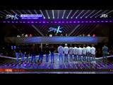 Eun Ji Won - Stage K EP 03 190421
