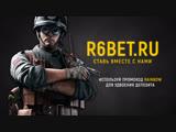 r6bet.ru | FaZe Clan vs PET Nora-Rengo