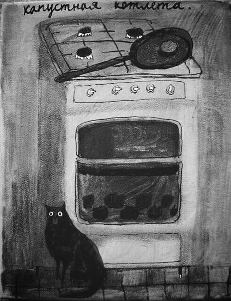 Таки кот и повар Повар: Боже ж мой! Картина салом Только вышел на минутку И оставил без присмотру наш семейный рэсторан, Как уже извольте видеть! совершилось святотатство Кот нахальный,