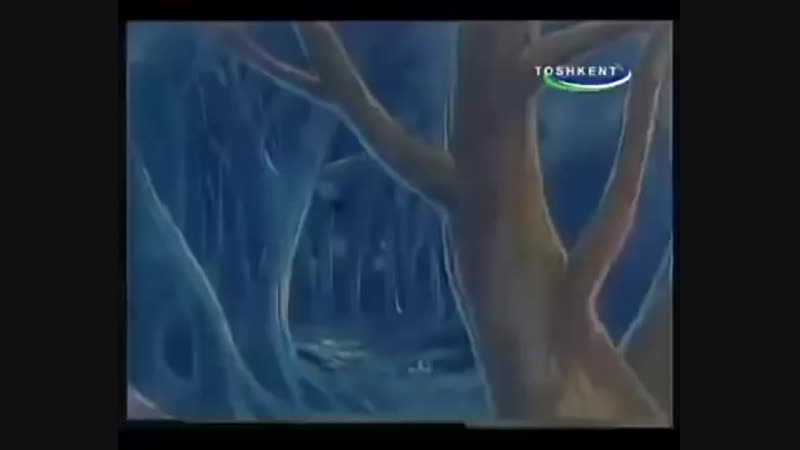 Ака-Ука Гримм эртаклари Олти Жахонгашда
