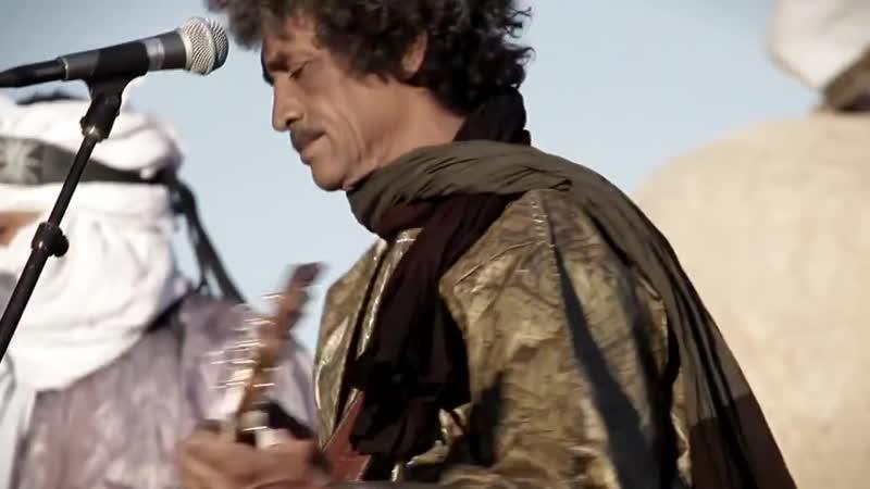 Tinariwen - Islegh Taghram Tifhamam