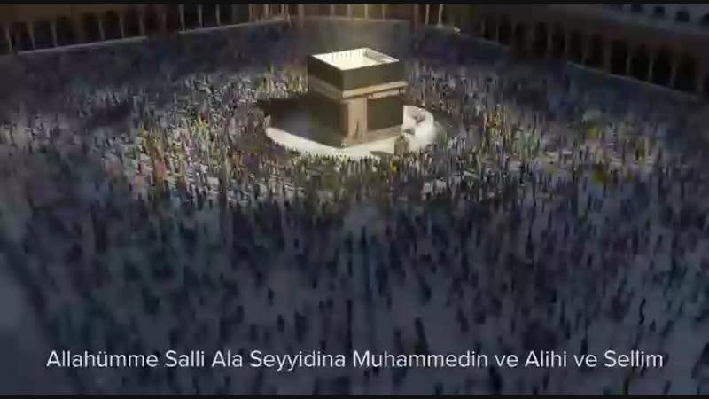 Аллахумма салли гъаля сайидина Мухаммадин уа гъаля али сайидина Мухаммадин уа сахбихи уа саллим
