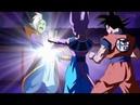 Бирус VS Замасу. Драконий жемчуг Супер.