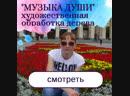 Ежкова Юлия - Музыка души, 34 года, г. Хилок