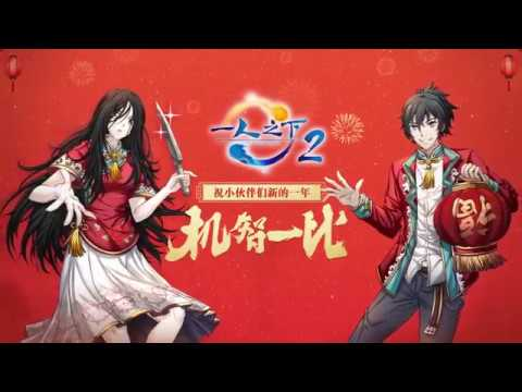 HD Hitori no Shita The Outcast Season 2 OP full version 无涯 罪雪