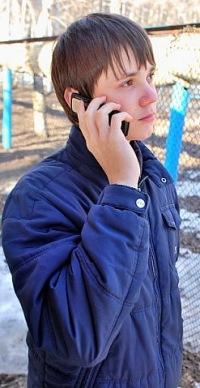 Денис Воронцов, 17 марта , Саранск, id101825640