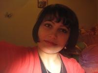 Оксана Радецкая, 28 мая 1998, Рубцовск, id113230663