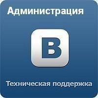 Срань Поганая, 14 февраля 1989, Москва, id27754475