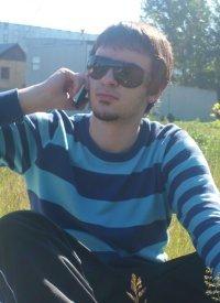 Владислав Строгий, 27 апреля , Киев, id43472838