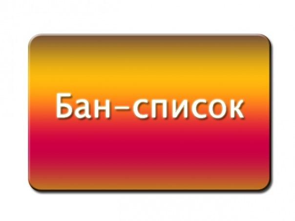 новости читы и забайкальского края