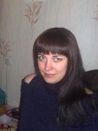 Жанна Клепикова, 6 марта , Усолье-Сибирское, id72909970