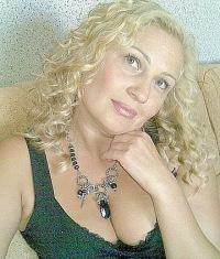Натали Репета