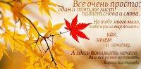 Tanya Bem, Санкт-Петербург, id99099295
