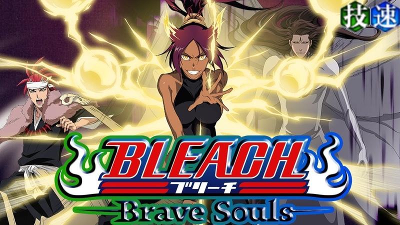 ПРОХОЖДЕНИЕ GUILD QUESTS (Technique/Speed) | Bleach Brave Souls 368