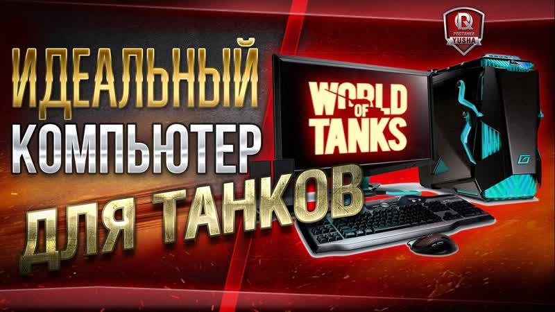 Битва ТОПов в РАЗНЫХ ИГРАХ / i7 8700k vs i9 9900k