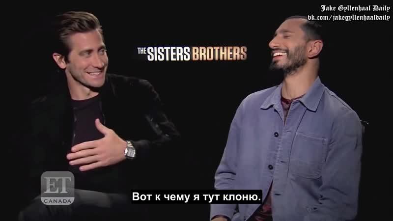 Интервью Джейка Джилленхола и Риза Ахмеда для «Entertainers»