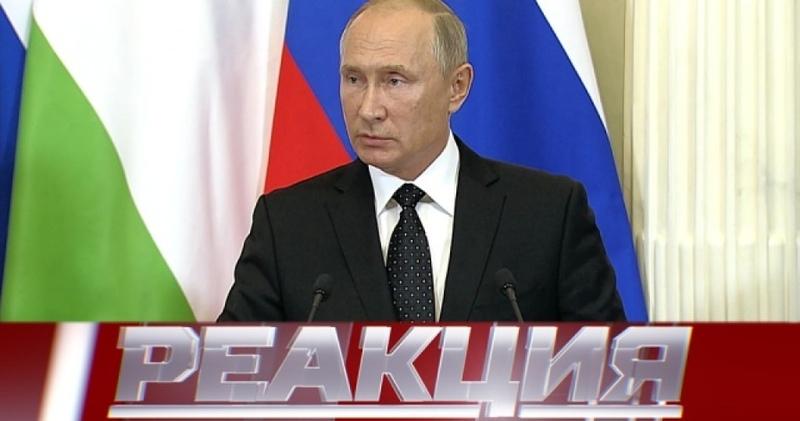 «Реакция»: разговор Владимира Путина и Биньямина Нетаньяху и военное сотрудничество США и Польши