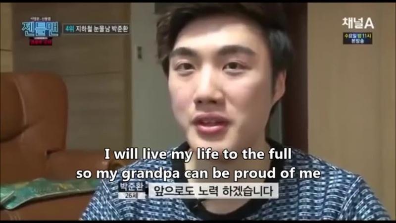 Heartwarming Korean Hidden Camera Show Part 5/5