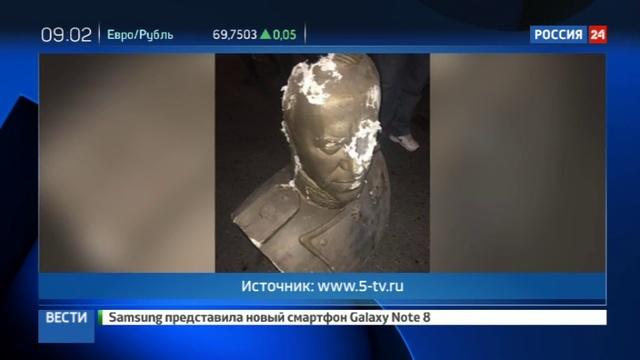 Новости на Россия 24 • В Одессе неизвестные разбили памятник маршалу Жукову