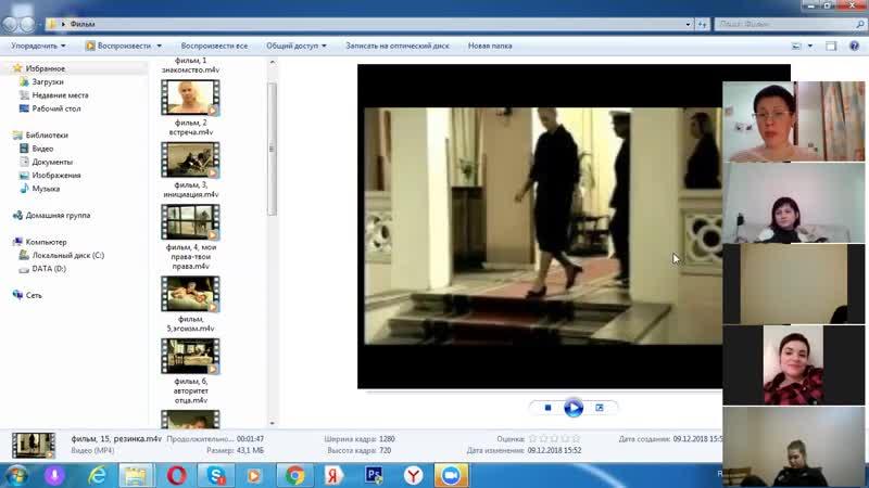 Видео тренинг по фильму Благословите женщину