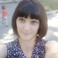 Анна Костина