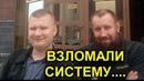 Полицейские попали на 25 тысяч рублей за просьбу показать паспорт.