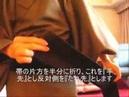 男着物 kimono 着付け kitsuke