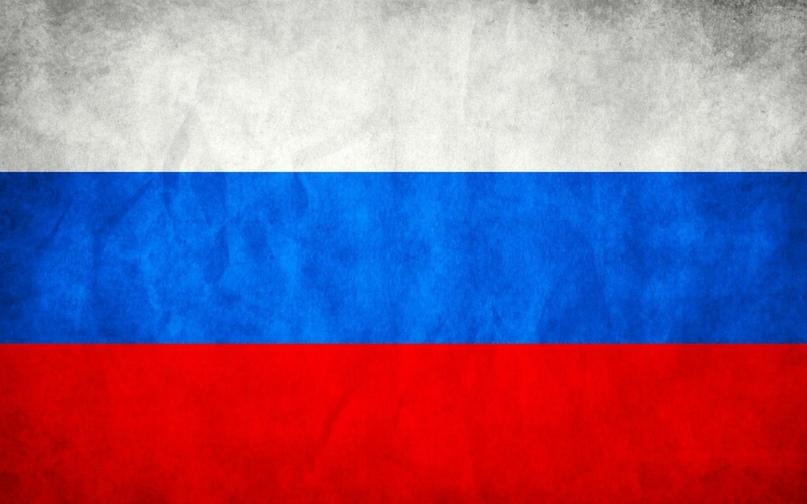 Флаг России, биатлон