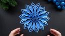 Basteln Weihnachten DIY Sterne basteln mit Papier. Weihnachtsdeko selber machen. Weihnachtsbasteln