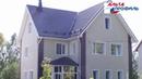 Фасадные панели,цокольный сайдинг, монтаж фасадных панелей