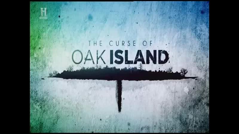 Проклятие острова Оук Сезон 6 й 15 я серия Трудные поиски.00