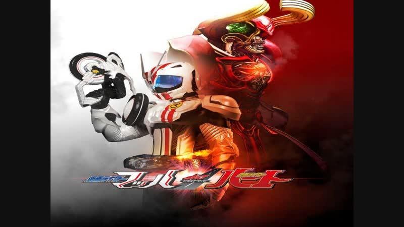 Kamen Rider Mach (V cinema) ซับไทย