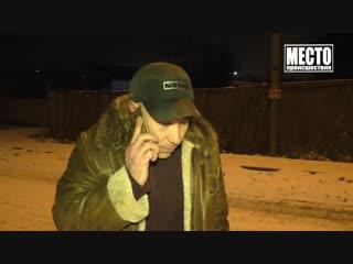 Пьяный ютуб-блогер на Мерседесе и его подписчицы, Вересники. 12.12.2018