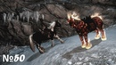 The Elder Scrolls V Skyrim 50 Барбас подкрался незаметно
