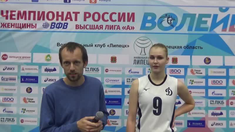 Динамо - Метар. Марина Иванова
