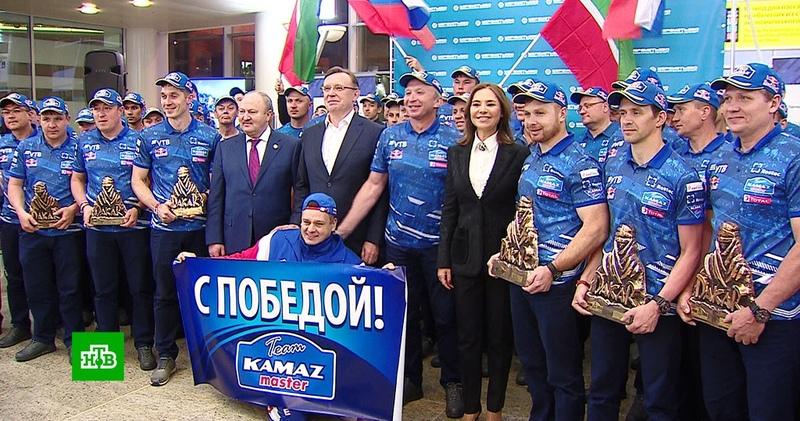 Непобедимый «КамАЗ-мастер»: в Москве встретили триумфаторов ралли-рейда «Дакар»