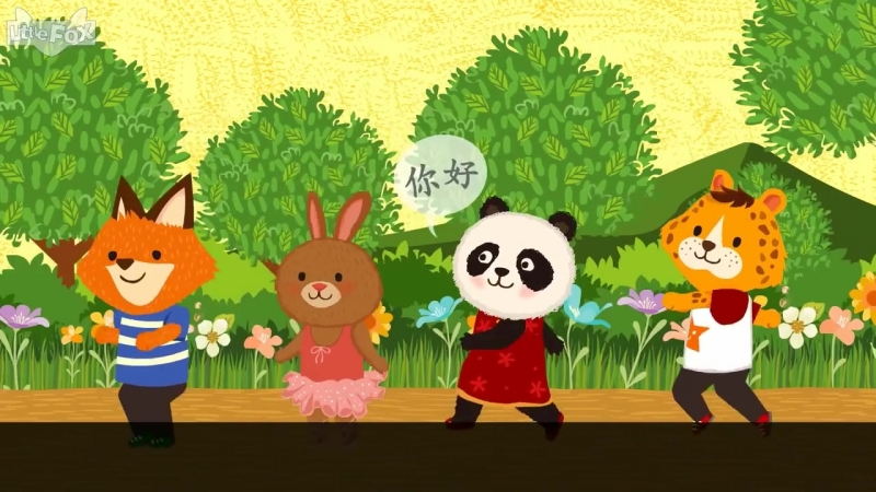Hello Song (你好歌) _ Basic Songs _ Chinese _ By Little Fox