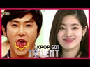 KPOP IDOLS: AMAZING INDIVIDUAL HIDDEN TALENTS [WEIRD FUNNY] - BTS EXO GOT7 TWICE ETC