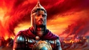 Шок! Грядущий Царь – ищите и обрящите!