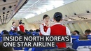 Inside North Koreas One Star Airline