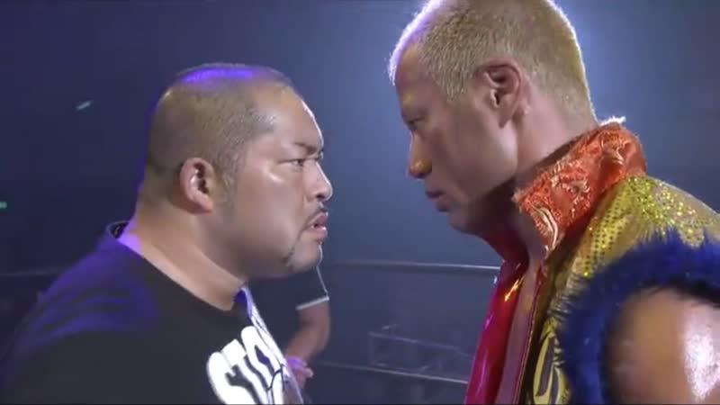 Ишии vs. Хонма V