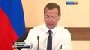 Новости на Россия 24 • Премьер пообещал оставить крымское бездорожье в прошлом