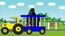 Машинки Желтый трактор в зоопарке Развивающий мультик