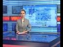 Новости Новосибирска на канале НСК 49 Эфир 13.05.19