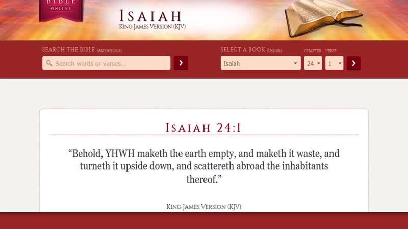 Признаки падения Вавилона (16 июня 2019 г.)