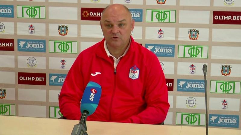 СКА Ангушт Послематчевая пресс конференция Геннадия Стёпушкина
