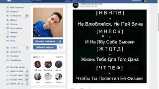 Конкурс на кроссовки от ЭГОИСТ ХАЙП ШОП УФА
