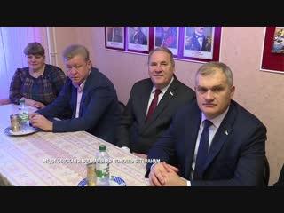 Встреча в Совете ветеранов